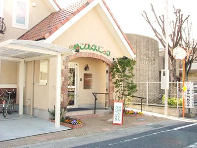 yamazaki_home